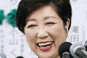 """도쿄도지사, 올림픽 마라톤 삿포로 개최 검토…""""북방영토는 어떠냐"""" 반발"""