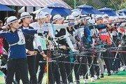 현대차 정몽구배 한국양궁대회