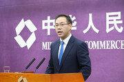 """중국 """"무역합의 바란다면 추가관세부터 철회하라"""""""