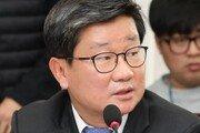 """'새 법무장관에 전해철 유력' 보도에…고민정 """"정해진게 없다"""""""