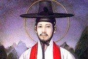 '한국인 최초 사제' 김대건 신부, 유네스코 '세계기념인물' 선정 유력