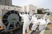 한국수력원자력, 재난대응 안전한국훈련 준비