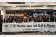 대웅제약, 해외 의사 대상 '나보타 마스터클래스' 개최
