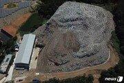 농촌 땅 빌려 쓰레기 2300톤 불법투기 조직 총책 구속