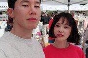 윤승아♥김무열, 선남선녀 부부의 정석…훈훈 비주얼