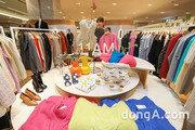현대백화점 무역센터점, 20일까지 온라인몰 '11AM' 임시 매장 운영