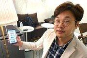 """캐치잇플레이 최원규 """"게임몰입 원리 이용해 '공부몰입'도 가능"""""""