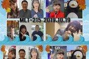 '대세' 펭수, '마리텔V2'까지 접수…19일 생방송 진행
