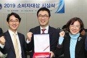 동아제약, 한국소비자학회 선정 '소비자대상' 수상…제약업계 최초