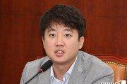 바른미래 윤리위, '퇴진파' 이준석에 최고위원직 박탈 중징계 의결