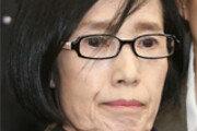 국감서 증인선서 거부한 피우진 前보훈처장