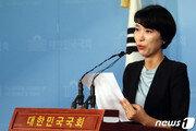 """바른미래 """"검찰개혁 촛불집회, 조국 일가 비호 압박으로 비치면 곤란"""""""