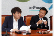 바른미래 윤리위, '안철수 비하' 이준석에 '직위 해제'