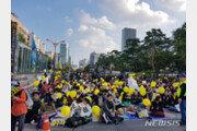 '조국 사퇴' 후 첫 주말, 여의도 향한 검찰개혁 촛불