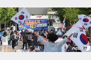 '개천절 靑앞 불법시위' 탈북단체 활동가 구속적부심서 석방
