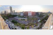 曺사퇴 이후 국회 앞 맞붙은 '공수처' 찬반 집회…일촉즉발 순간도