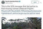 호주 황무지서 사흘 실종된 여성 구조…땅에 쓴 'SOS' 발견돼