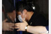 '조국 가족' 사모펀드 의혹 핵심 5촌조카 재판 25일 시작