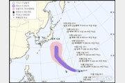 소형 태풍 '부알로이' 발생…세력 키우며 일본쪽 이동