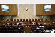 타인 정자로 인공수정해도 친자식일까…이번주 대법원 선고