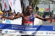 """체보로르, 경주국제마라톤 ' 2시간8분21초' 우승…""""내년 3연패 도전"""""""