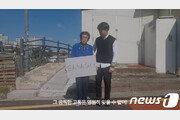 대학생이 만든 '위안부 조롱 논란' 유니클로 광고 패러디 영상 눈길