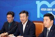 與, '중진 물갈이설' 이어 '하위 20% 의원 공개' 검토설로 술렁