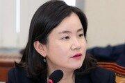 """한국당, """"국회의원은 물론 고위 공직자 자녀 대입도 전수조사"""" 맞불"""