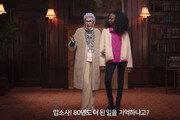 유니클로 '위안부 모독 논란' 광고 전면 중단