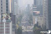 돌아온 미세먼지, 21일 올 가을 첫 예비저감조치 시행…공공차량 2부제