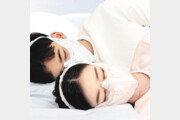 수면건강 개선 꿀잠 마스크
