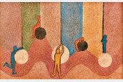 그림 그리는 신부의 열다섯 번째 전시회