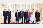 文대통령 21일 종교 지도자들과 간담회…국민통합 강조할 듯