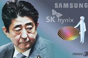 9월도 日불화수소 '수입 제로'…기업들 '脫일본' 속도전