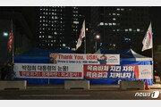 우리공화당, 광화문에 다시 천막…'Thank you USA'