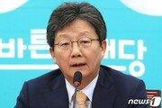 """유승민 """"선거법·공수처 저지 소명 다하고 12월 신당 창당"""""""
