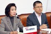 """나경원 """"공수처는 은폐처·공포처…文정권 게이트 덮으려는 시도"""""""