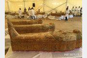 이집트 나일강서 발견된 목관들 3000년전 제작 추정