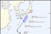 제20호 태풍 너구리, 日 향한다…21호 부알로이 발생