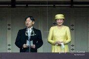 """일본 국민 10명 중 7명 """"왕실에 친밀감 느낀다"""""""