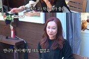 """김지현 """"두아들 상처받을까 걱정…상의 뒤 고백 결심, 감사"""""""