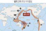 """남태평양 바누아투서 규모 6.4 지진…""""쓰나미 경보 없어"""""""
