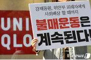 韓 불매운동에…日 무역수지 3개월 연속 '적자 행진'