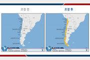 칠레 전역에 2단계 황색경보…국가비상사태 정국 혼란 감안