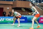 여자 배드민턴 정경은-백하나, BWF 덴마크 오픈서 中 꺾고 우승