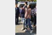 '美대사관저 월담' 대학생들, 구속심사 종료…침묵 일관