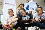 암 환우 자녀 초청 '희망의 과학 실험실' 성료