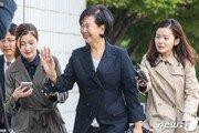 '목포 투기 의혹' 손혜원 두번째 재판…지지자들에 퇴정명령
