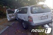 13세 여중생 등, 훔친 SUV로 질주하다 사고…3명 부상