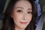 """성현아 """"참 힘들고 무섭다"""" 고백에…팬들 'SNS 응원 물결'"""